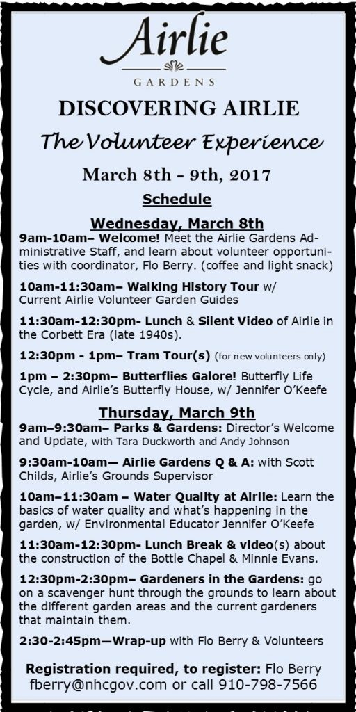 Discovering Airlie... the Volunteer Experience @ Airlie Gardens | Wilmington | North Carolina | United States