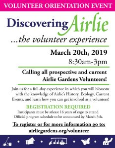 Discovering Airlie:  The Volunteer Experience @ Airlie Gardens